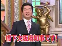 島田紳介氏.jpg.jpg
